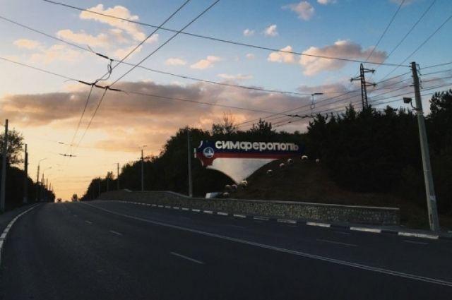 Власти Симферополя отчитались о готовности «Города» к снижению температуры
