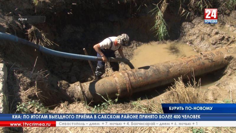 Без вреда дорогам: в Керчи впервые в Крыму используют новый метод укладки водовода