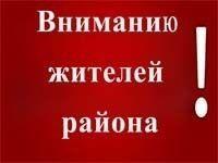Вниманию жителей Красноперекопского района! Всероссийский конкурс молодежных проектов!