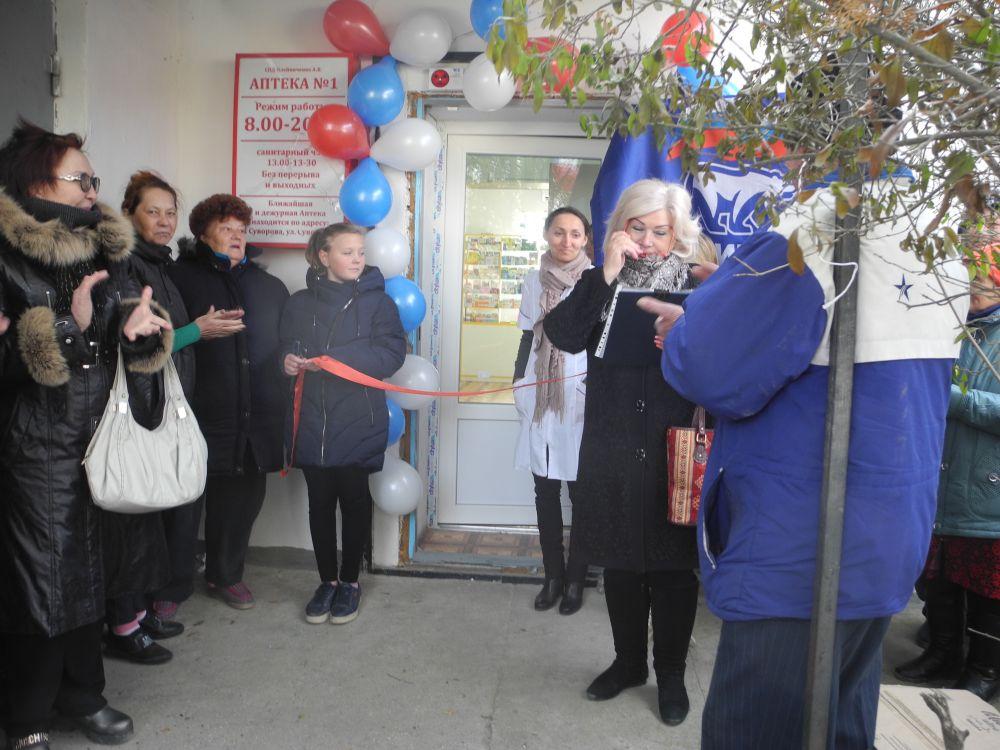 В селе Каменоломня Сакского района состоялось торжественное открытие аптечного пункта