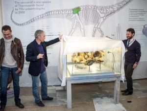 Ученые составили портрет неизвестного науке динозавра-вегетарианца