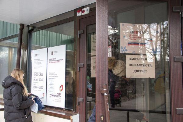 Как проголосовать навыборах Президента Российской Федерации поместу нахождения?