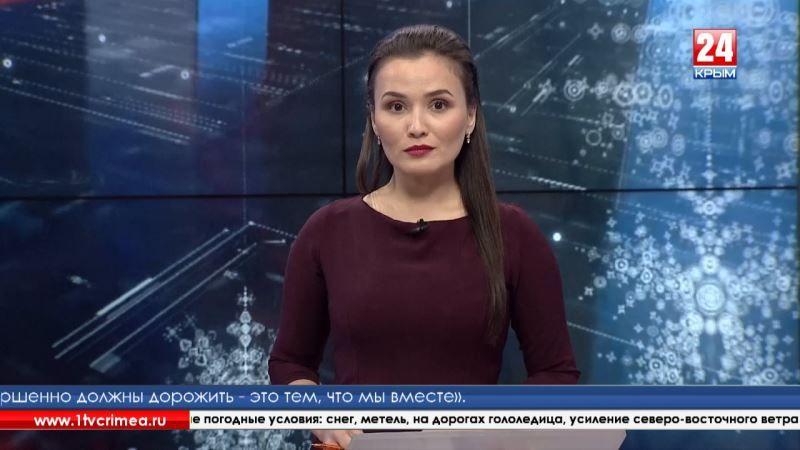 В крымской прокуратуре в честь профессионального праздника отметили наградами лучших специалистов