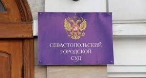 В Крыму за убийство пенсионера осудят жителя Омска
