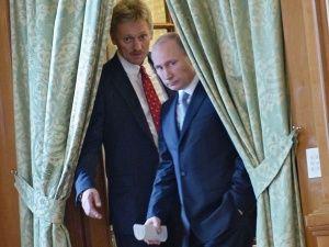 Песков объяснил передачу Украине оружия из Крыма