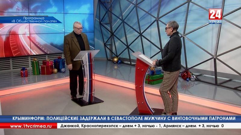 Г. Иоффе: «Общественные палаты субъектов Федерации будут формировать корпус общественных наблюдателей на выборах Президента России в 2018 году»