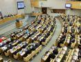 ГД в первом чтении приняла законопроект о СМИ-иноагентах