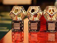 На Российском инвестиционном форуме в Сочи объявят лауреатов Национальной премии в сфере инфраструктуры «РОСИНФРА»