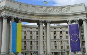 МИД Украины думает над возвращением военного хлама