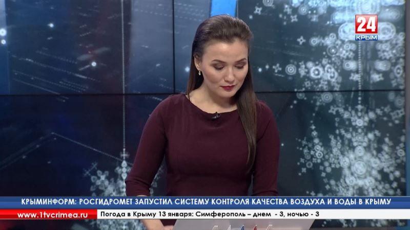 Президент России Владимир Путин посоветовал школьникам изучать историю Крыма
