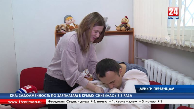 В Крыму первые две семьи подали заявления на получение новых ежемесячных выплат за рождение первенца