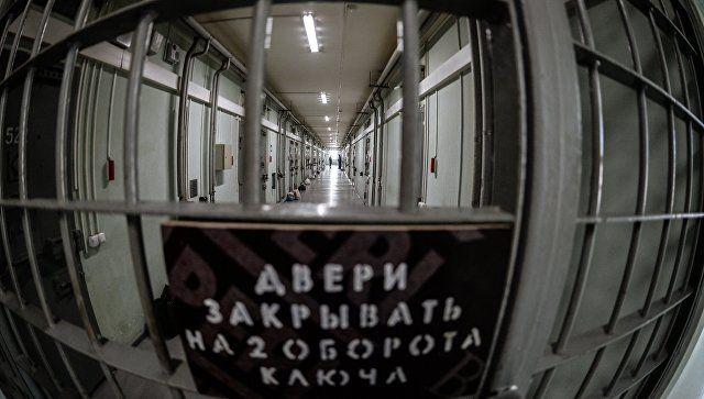Иностранцу грозит до 20 лет тюрьмы за сбыт наркосолей в Крыму