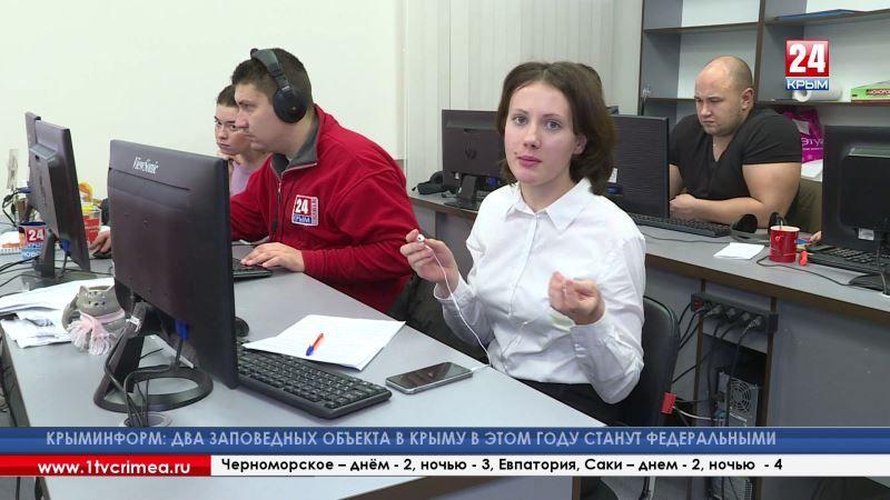 История в мобильном телефоне. Российское военно-историческое общество выпустило курс аудио и видеолекций авторитетных учёных