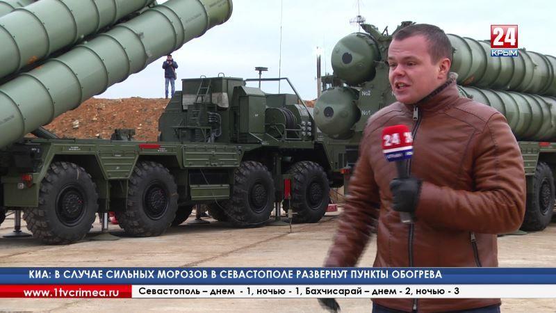 Защитное оружие на посту. В Севастополе на боевое дежурство заступили ЗРК С-400 «Триумф»