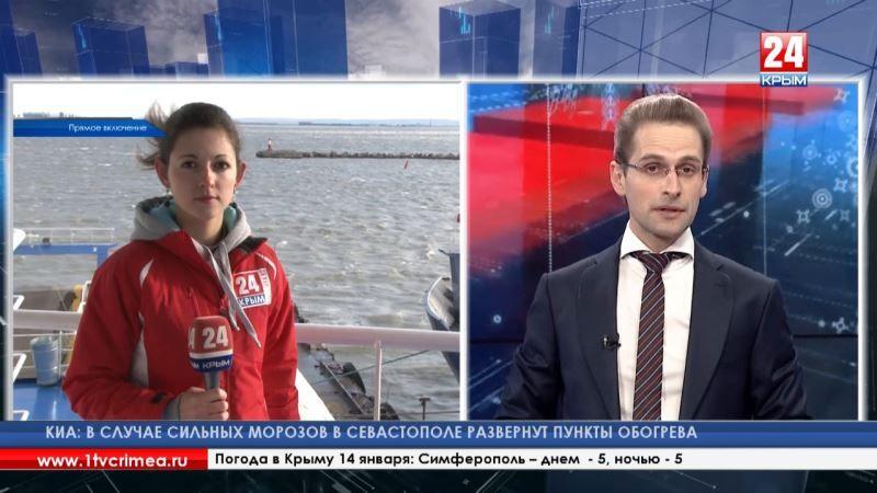 200 легковых и 250 грузовых авто с обеих сторон. Прямое включение корреспондента телеканала «Крым 24» c Керченской паромной переправы