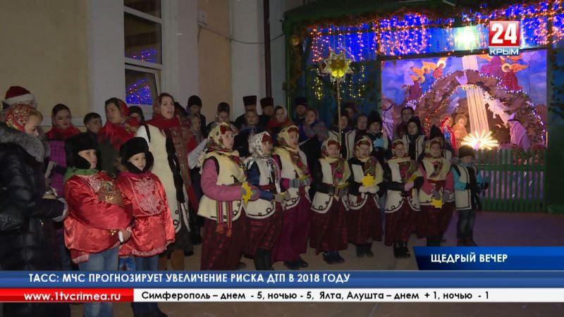В Щедрый вечер на главной площади Симферополя прошёл баттл колядок