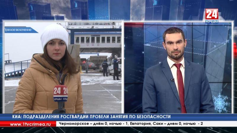 Прямое включение корреспондента Вероники Котьковой с Керченской паромной переправы
