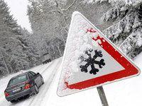 МЧС Республики Крым: соблюдайте осторожность на дорогах!