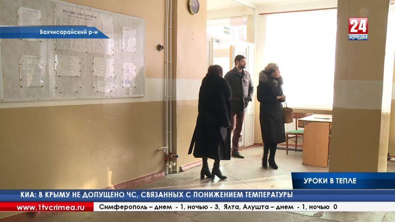 Наконец-то в тепле: систему отопления отремонтировали в школе села Плодовое Бахчисарайского района