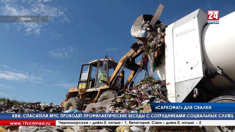Совет Общественной палаты Крыма обсудил проект строительства мусороперерабатывающего комплекса в Симферополе