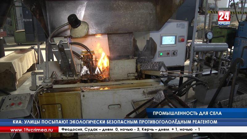 Руководители крымских заводов рассказали Сергею Аксёнову о проблемах, которые мешают им развиваться