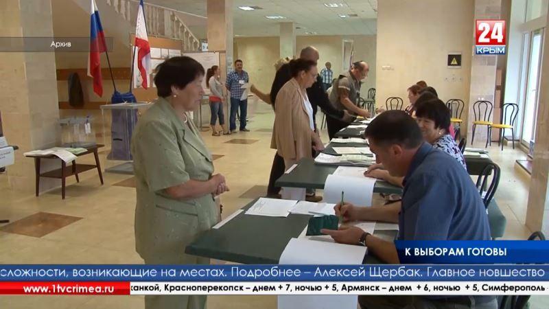 Избирательная комиссия Крыма провела совещание с председателями теризбиркомов Республики
