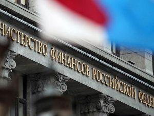 Минфин: Санкции США ударят по иностранным инвесторам