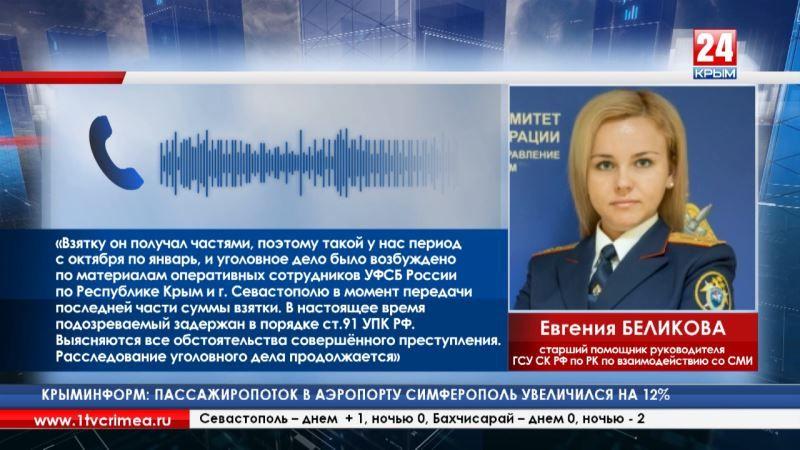 Сотрудника ГИБДД из Ленинского района задержали за получение взятки