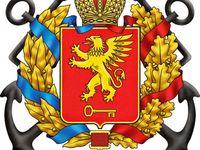 Проведен отбор и выдвижение кандидатов для участия во Всероссийском конкурсе «Архив ХХI века»