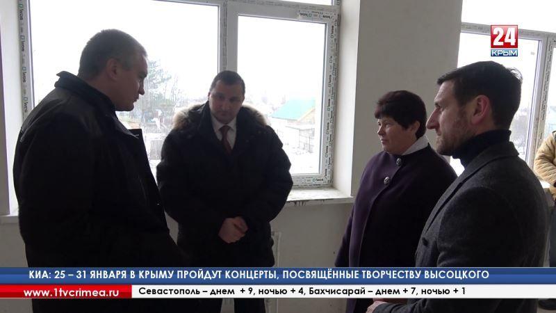 Жители Красноперекопского района пожаловались Сергею Аксёнову на проблемы в социально значимых объектах