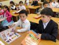 В российских школах будут учить межнациональному согласию