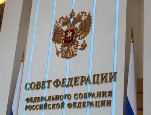 В РФ готовят законопроект о борьбе с влиянием на политические процессы
