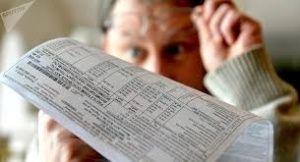 Введены новые тарифы на коммуналку в Евпатории