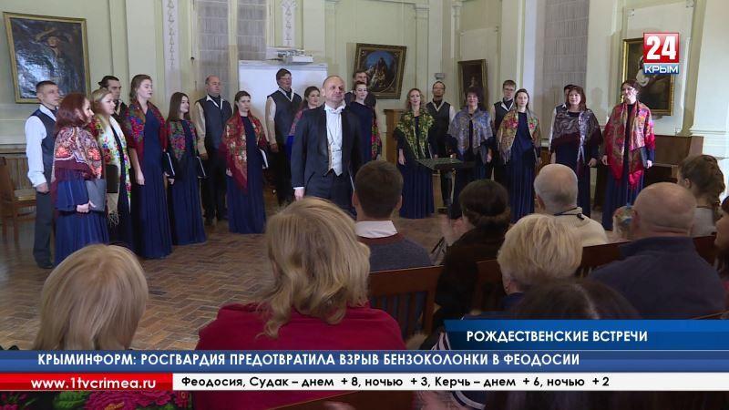 """""""Таврический Благовест"""" порадовал симферопольцев новой концертной программой"""