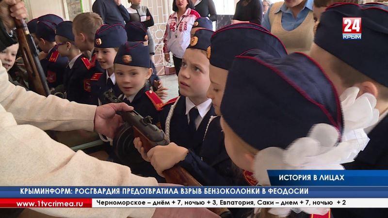 Воспитание на примерах. Крымских школьников знакомят с историями маршалов Победы и героев-сверстников