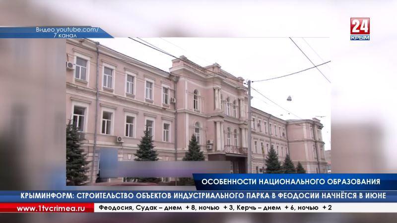 Особенности национального образования: в ряде украинских вузов продлили каникулы из-за отсутствия отопления, в то время, как в КФУ успешно реализуют программу развития