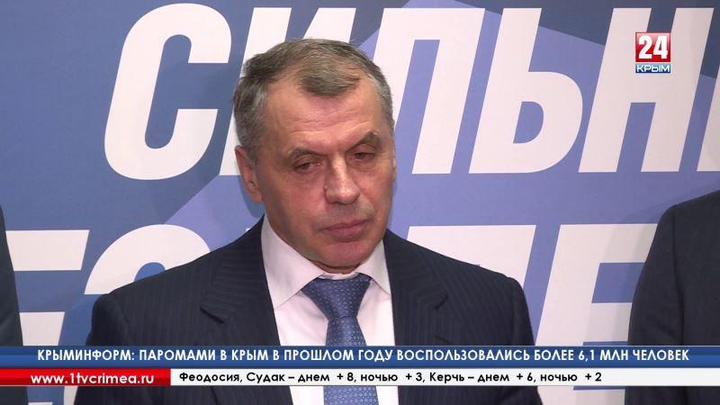 В Симферополе открылся Крымский региональный штаб общественной поддержки Владимира Путина