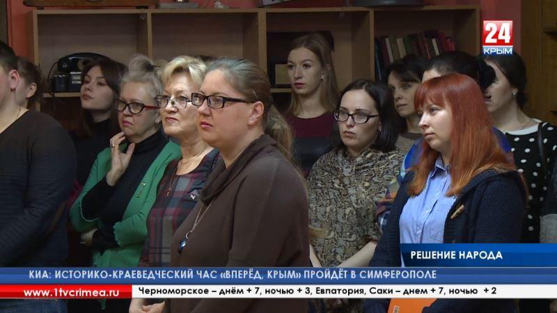 Документы, плакаты и фотографии. В Государственном комитете по делам архивов Крыма презентовали выставку, посвящённую референдуму 1991 года