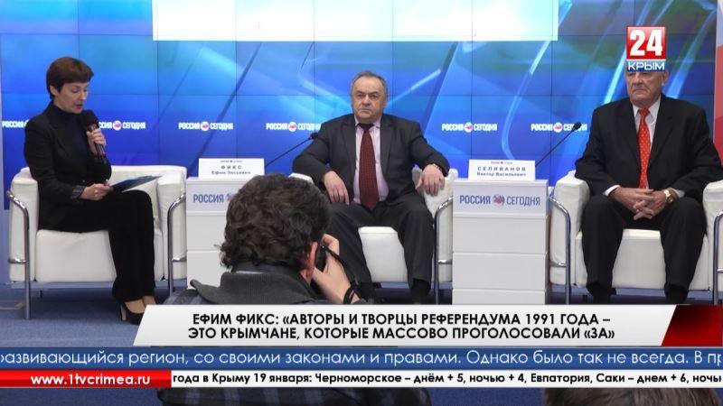 Ефим Фикс: «Авторы и творцы референдума 1991 года – это, прежде всего, крымчане, которые массово проголосовали «за»