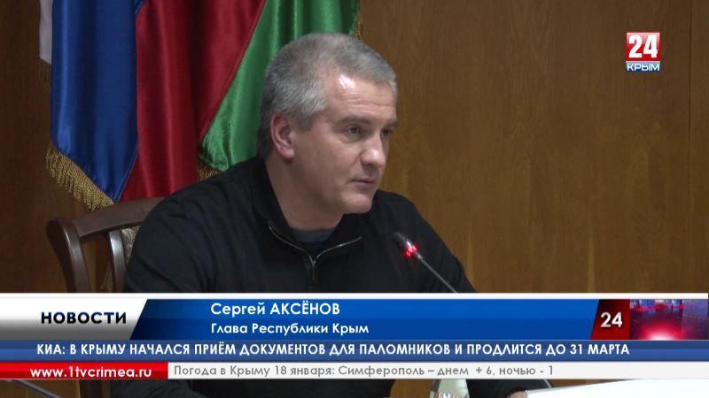 В Красноперекопске подвели итоги выездного приёма граждан членами крымского правительства