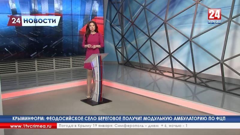 Керченская паромная переправа снова работает