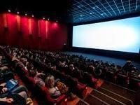 Министерство культуры РК приглашает крымские организации кинематографии к участию в конкурсе на выделение субсидий
