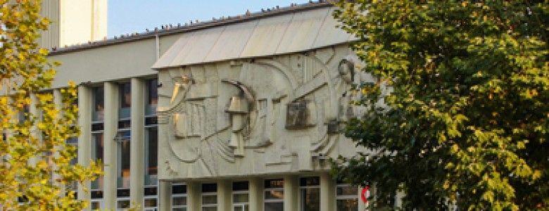 В Ялтинской администрации определились с новыми кадрами