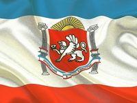 Минобразования Крыма приглашает принять участие в окружном форуме «Наставник»