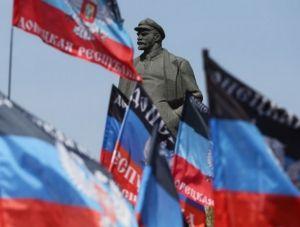 В РФ назвали закон о реинтеграции Донбасса «подготовкой к войне»