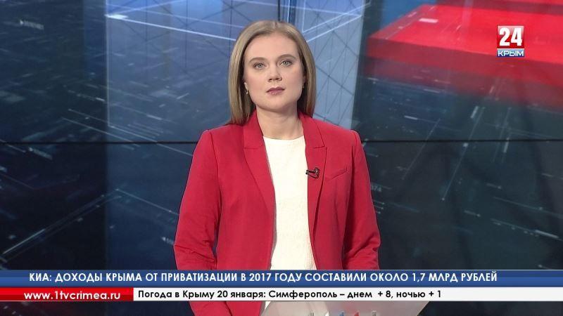 Судак – на очереди: 24 января в городе пройдут выездные приёмы граждан членами крымского правительства