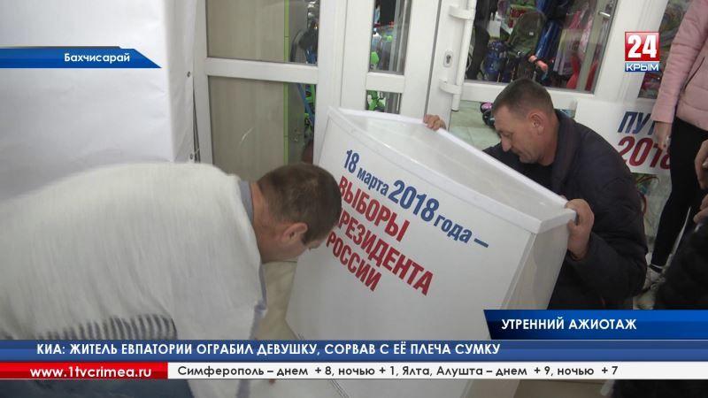 Больше 33 тысяч подписей в поддержку самовыдвижения В. Путина собрали в Крыму, процесс продолжается