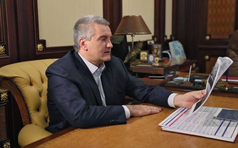 Госстройнадзор ждет кадровая чистка Аксенова