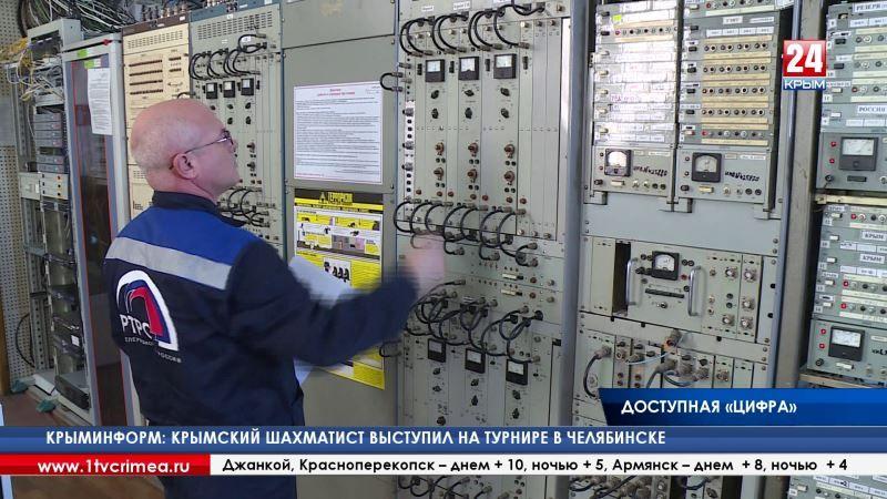 До конца года 95 % крымчан получат качественный телевизионный сигнал, в том числе и цифровой - РТРС
