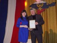 Назим Юнусов поздравил белогорцев с Днем Республики Крым